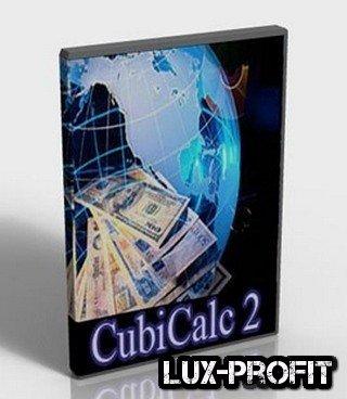 Программа CubiCalc 2