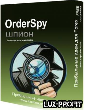 OrderSpy Шпион удаленных позиций с ДЦ