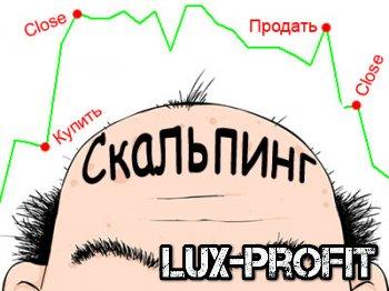 Скальпинг стратегия форекс Антик Стохастик